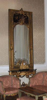 PPMHP 107276/1: Ogledalo s oslikom