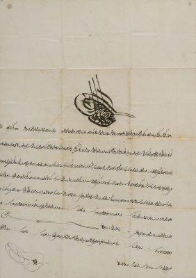 PPMHP 109189: Turski ferman za kapetana Medanića