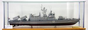 PPMHP 124351: Raketna topovnjača