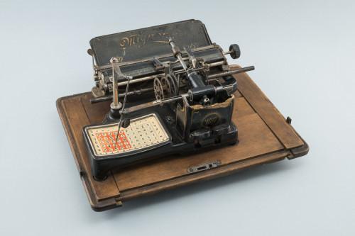 PPMHP 114072: Pisaći stroj